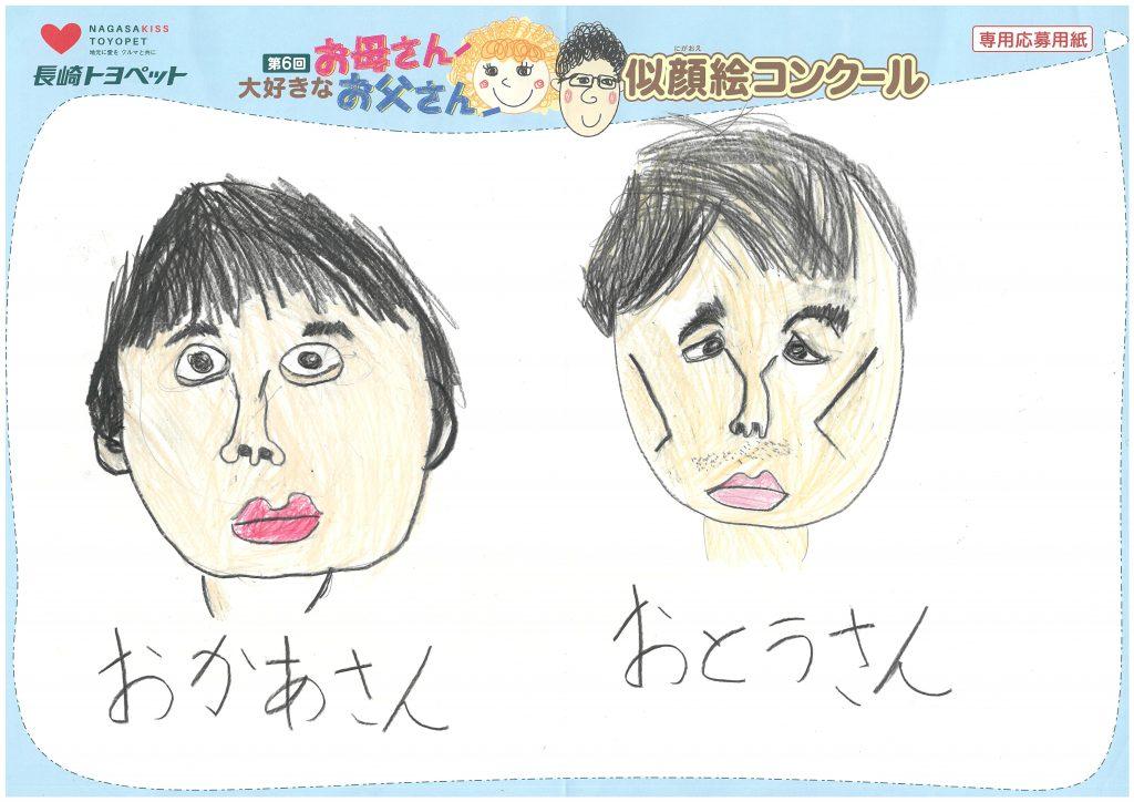 H.Sくん(8才)の作品