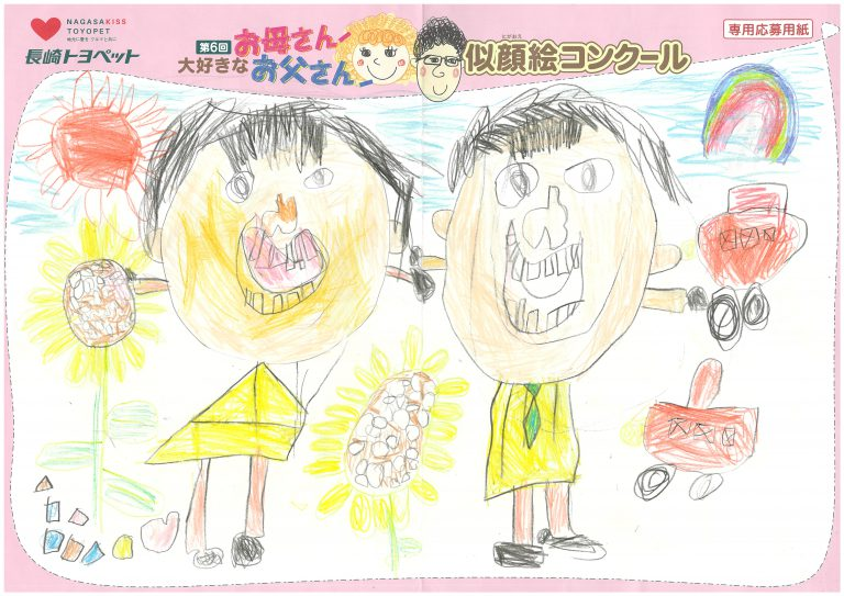 T.Aくん(5才)の作品