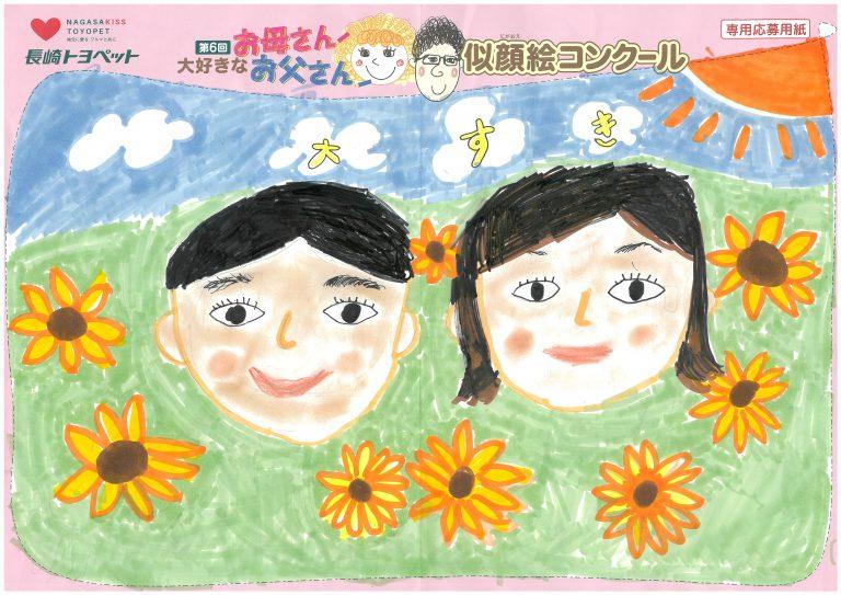 E.Aくん(9才)の作品