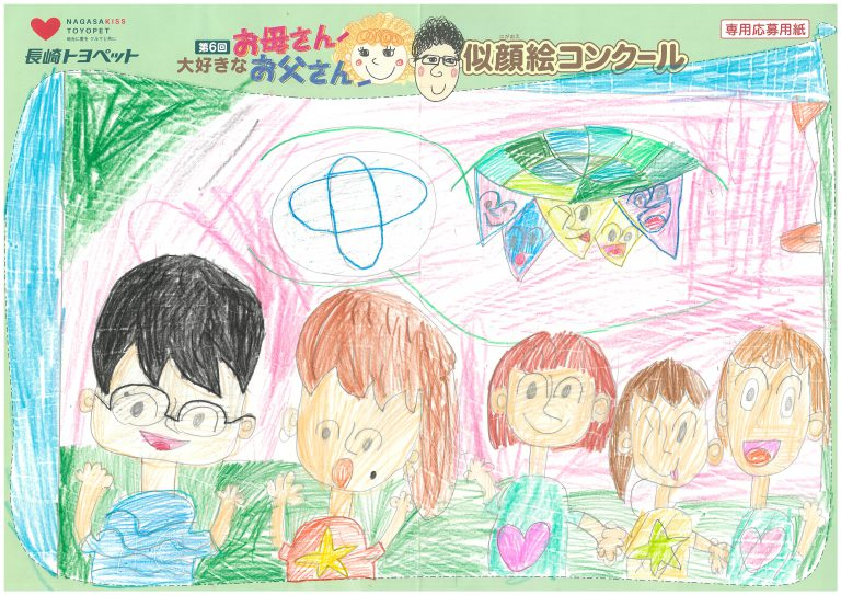 Y.Kちゃん(9才)の作品