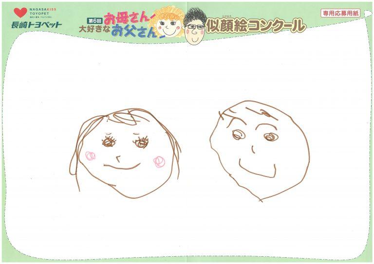 N.Mくん(1才)の作品