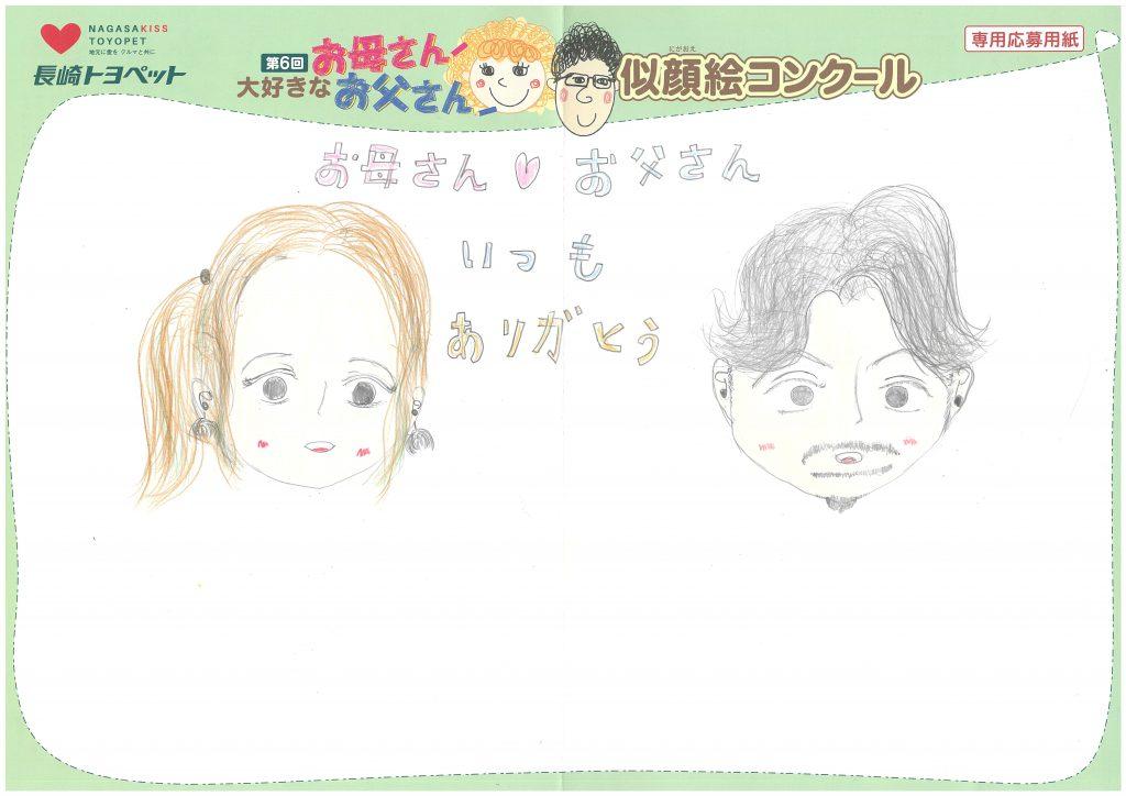 A.Iちゃん(10才)の作品