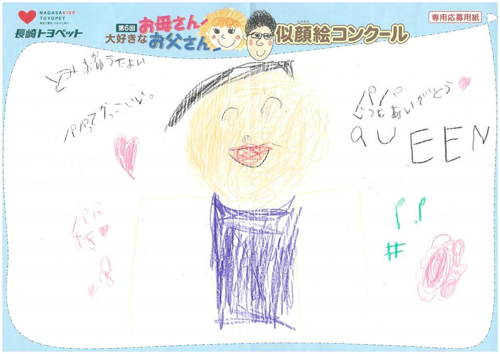 Y.Tくん(7才)の作品