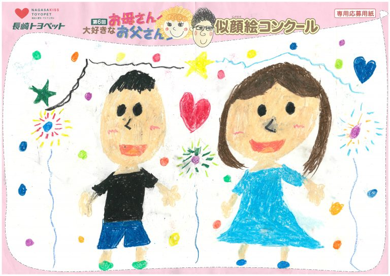 Y.Iちゃん(8才)の作品