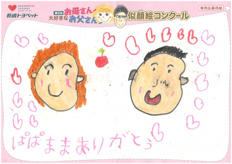 M.Kくん(7才)の作品