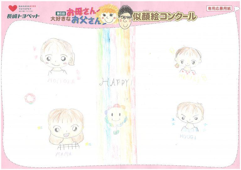 M.Kちゃん(9才)の作品