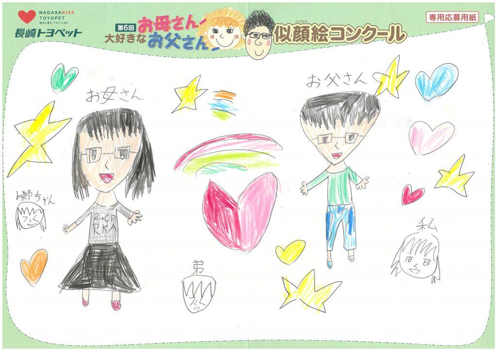 K.Sちゃん(8才)の作品