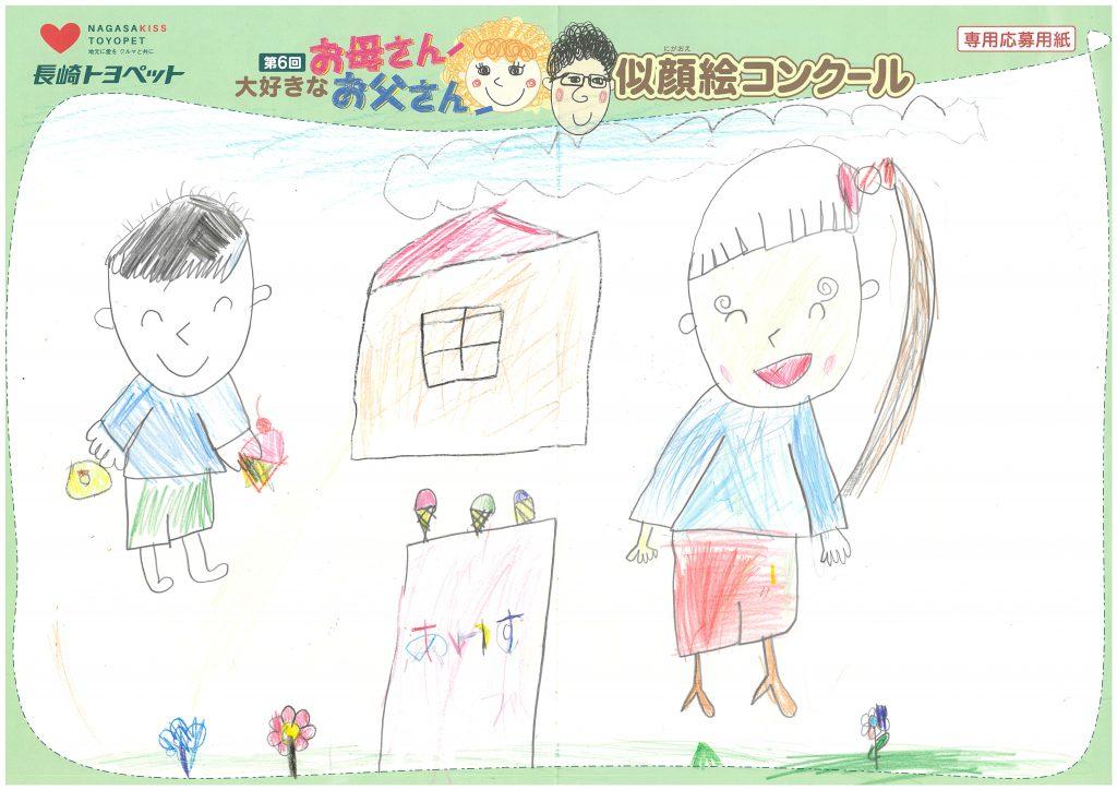 A.Nちゃん(7才)の作品