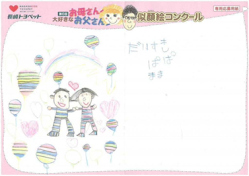 K.Mくん(6才)の作品