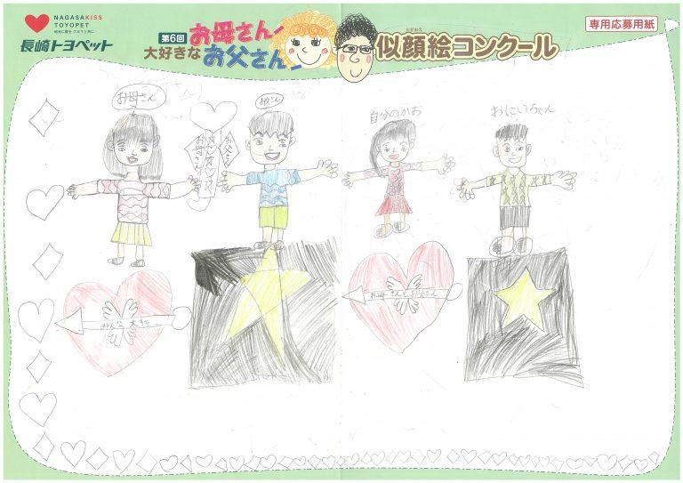 K.Yちゃん(7才)の作品