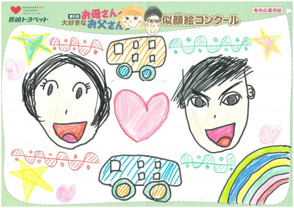 S.Nくん(11才)の作品