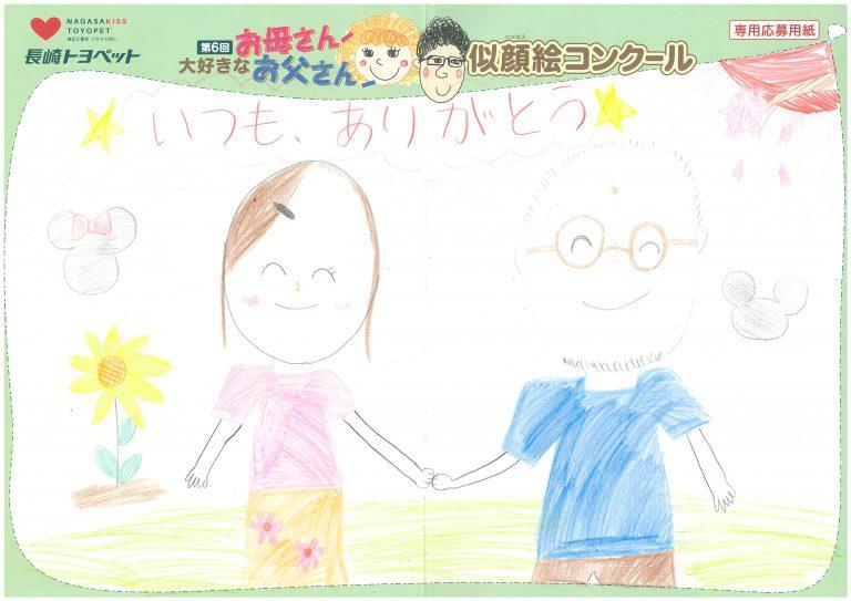 K.Hちゃん(8才)の作品