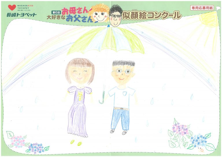 R.Nちゃん(10才)の作品