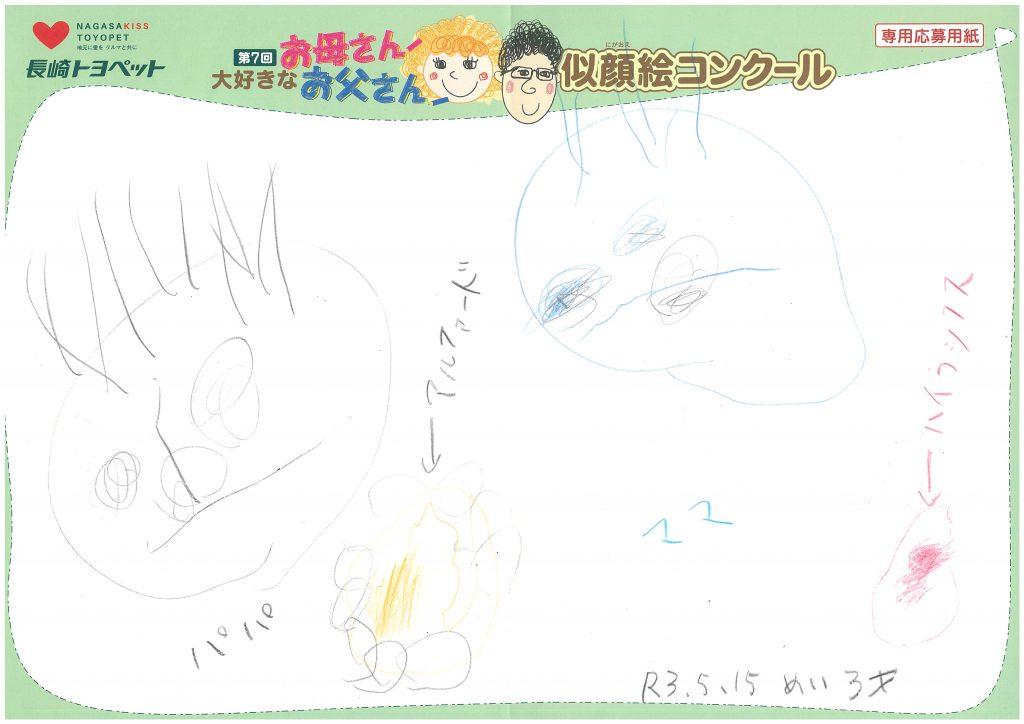 M.Kちゃん(3才)の作品