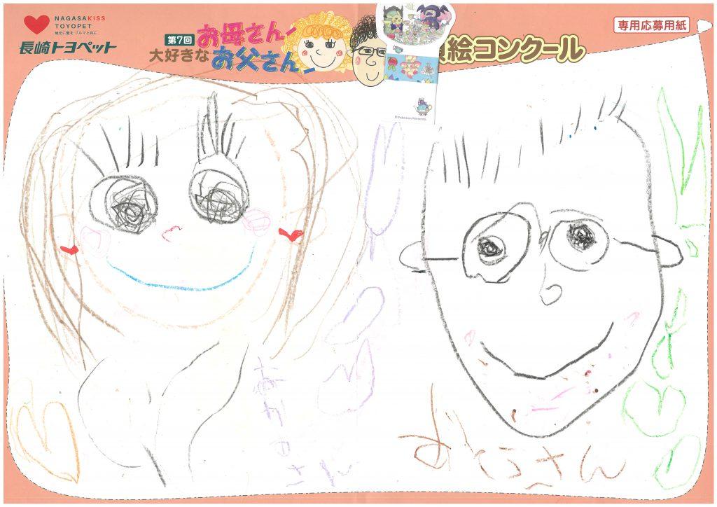 A.Uちゃん(3才)の作品