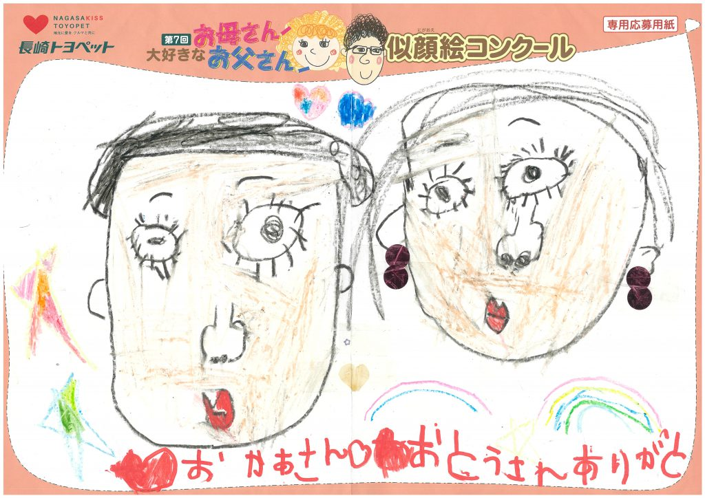 A.Uくん(5才)の作品