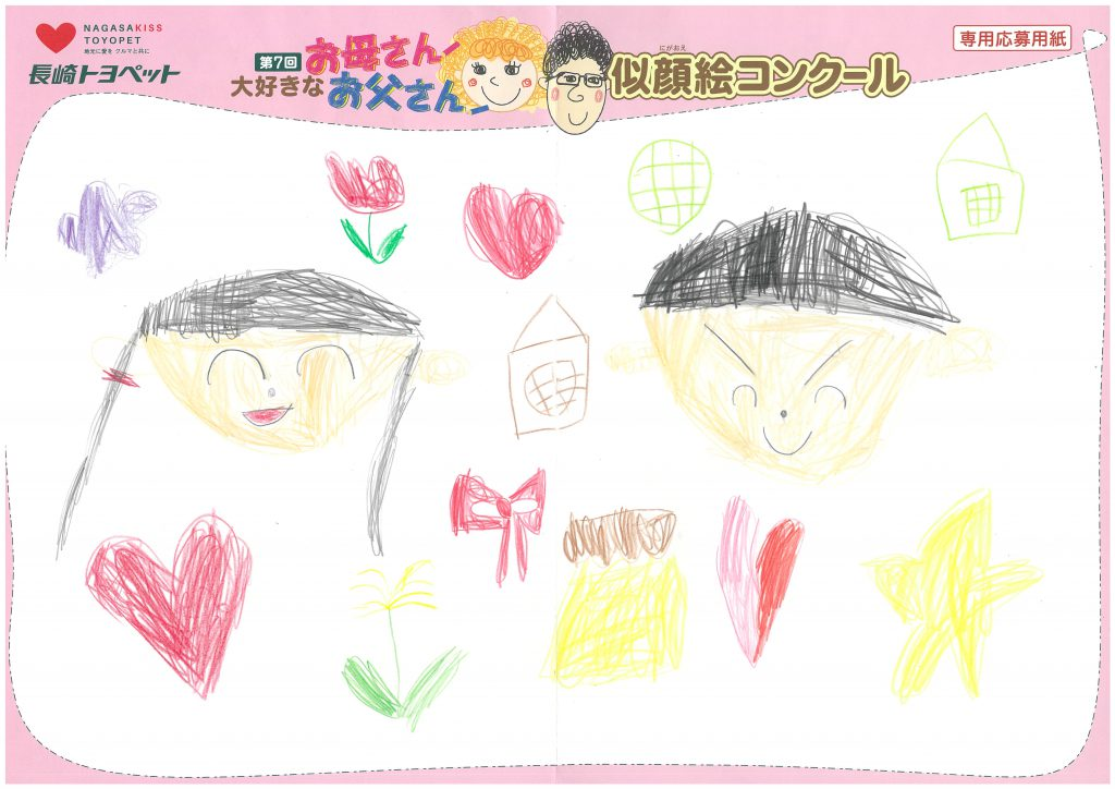 Y.Uちゃん(5才)の作品