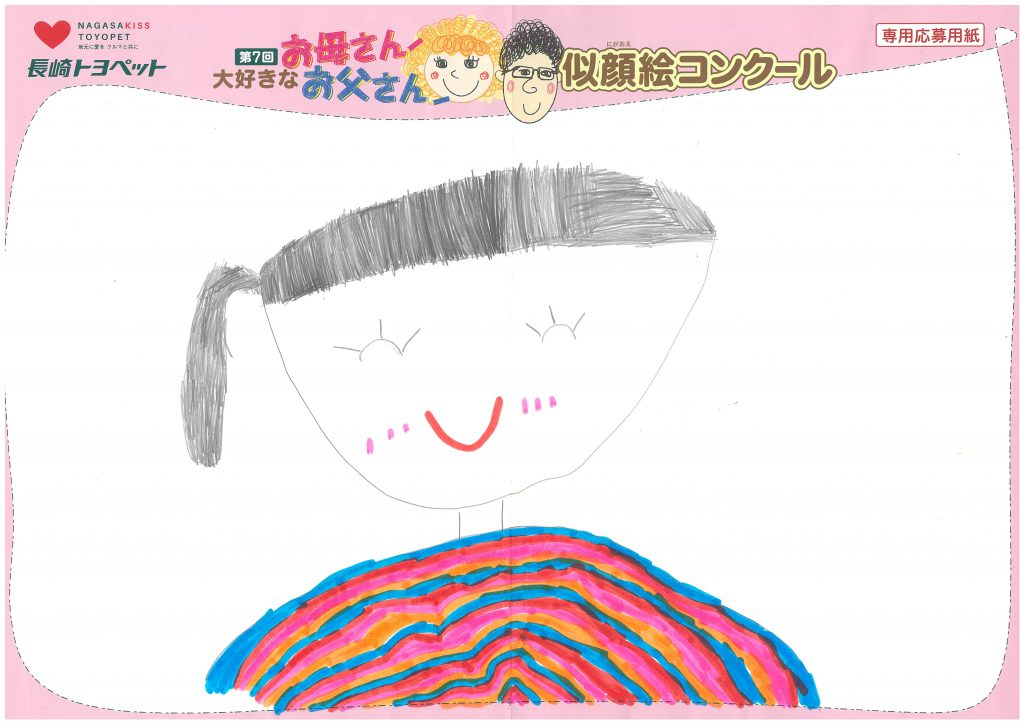 E.Sちゃん(7才)の作品