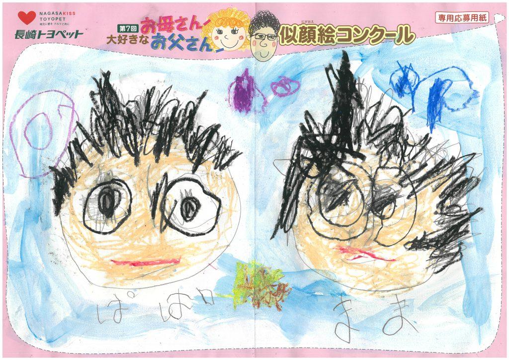 M.Yくん(4才)の作品
