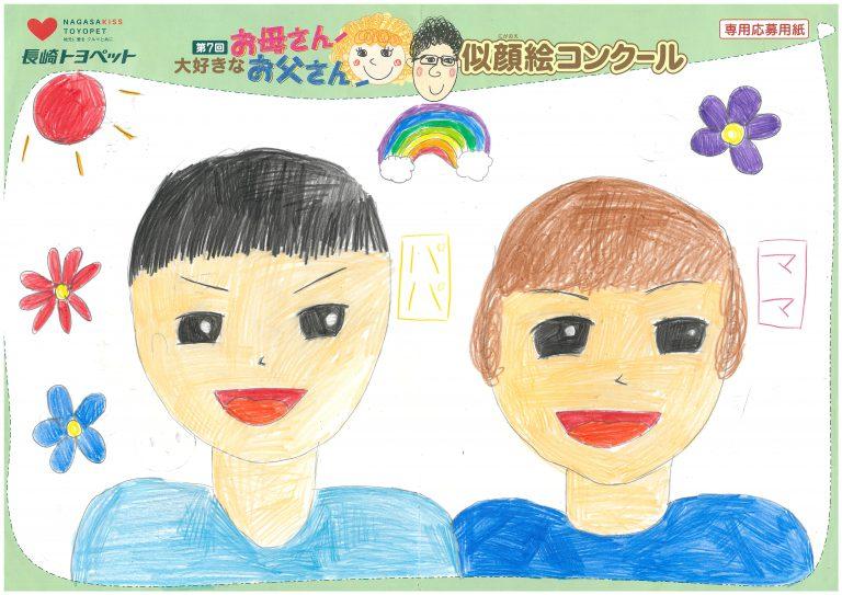 M.Sちゃん(11才)の作品