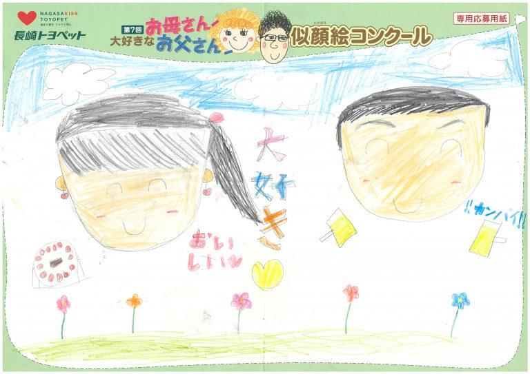 A.Nちゃん(8才)の作品