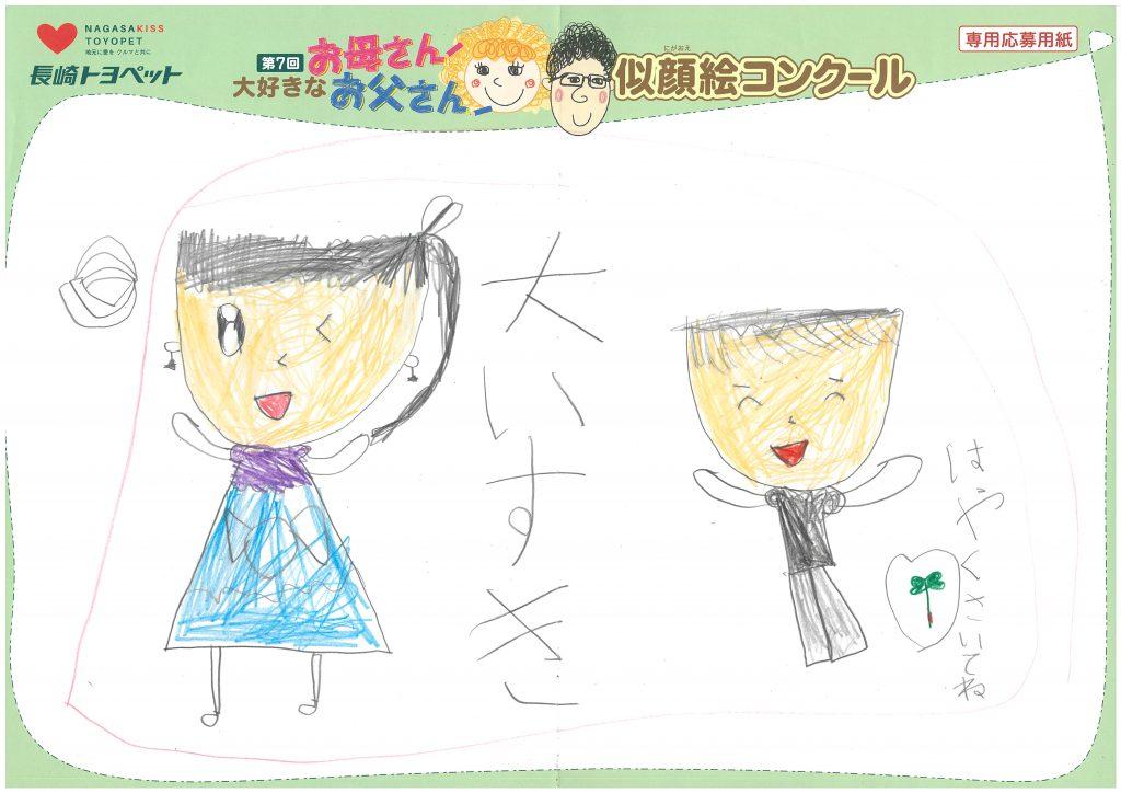 H.Nちゃん(7才)の作品
