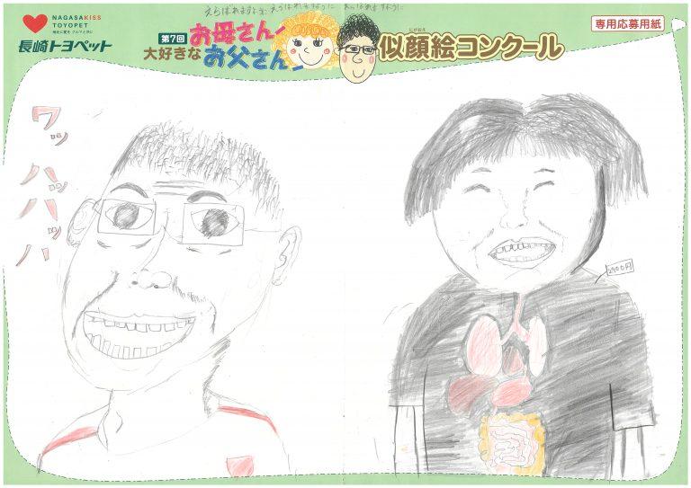 S.Iくん(11才)の作品