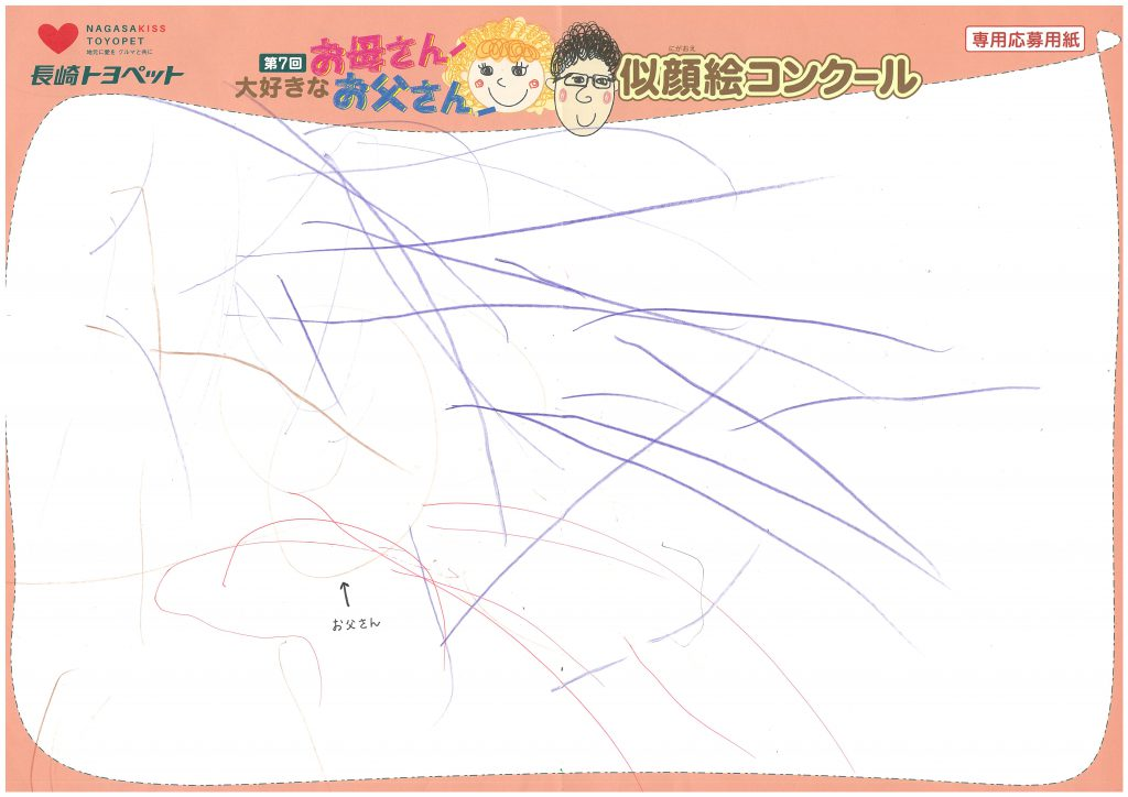 M.Uちゃん(1才)の作品