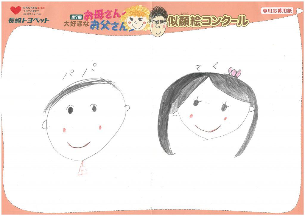 M.Tちゃん(7才)の作品