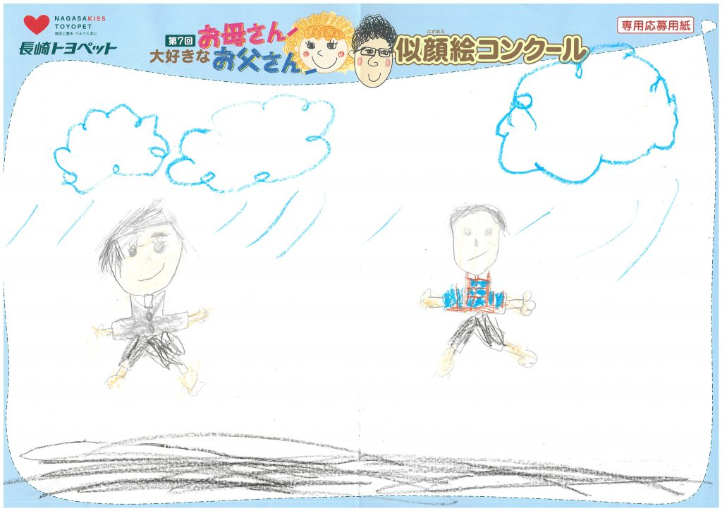 I.Yくん(7才)の作品