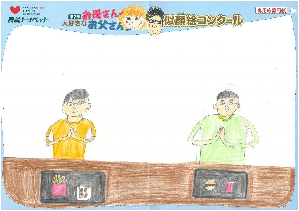 A.Mくん(11才)の作品