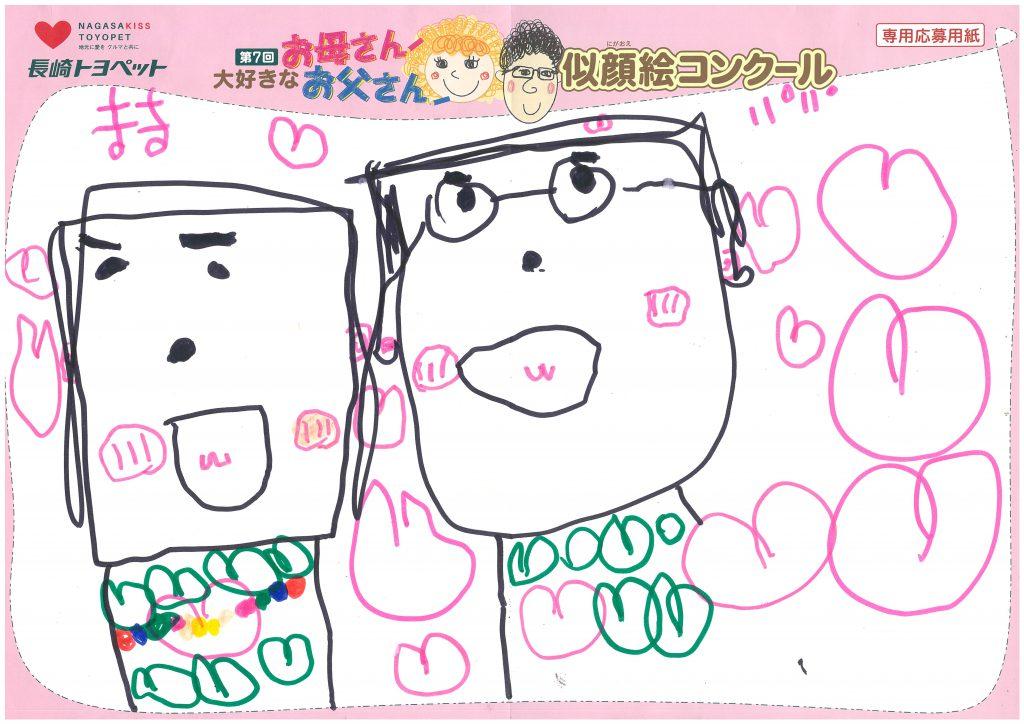 R.Mちゃん(5才)の作品