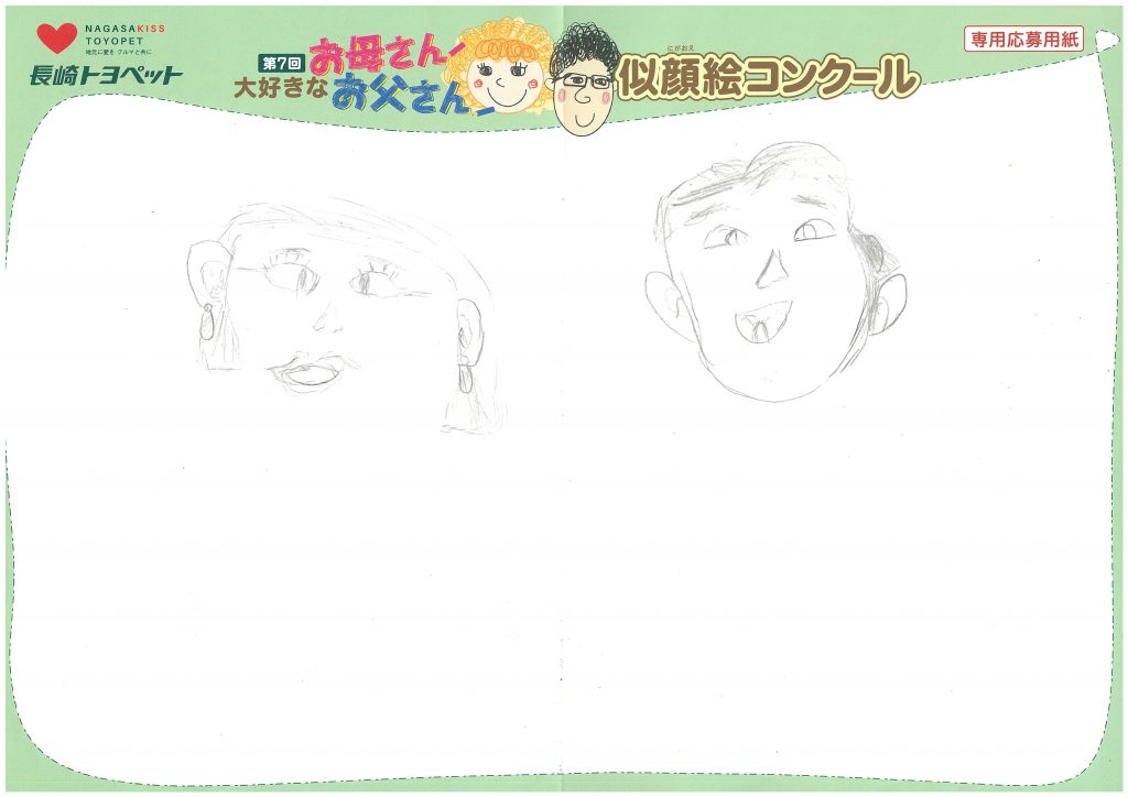 R.Uくん(7才)の作品