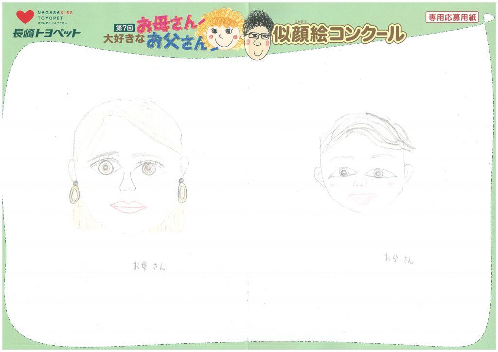 S.Uちゃん(11才)の作品
