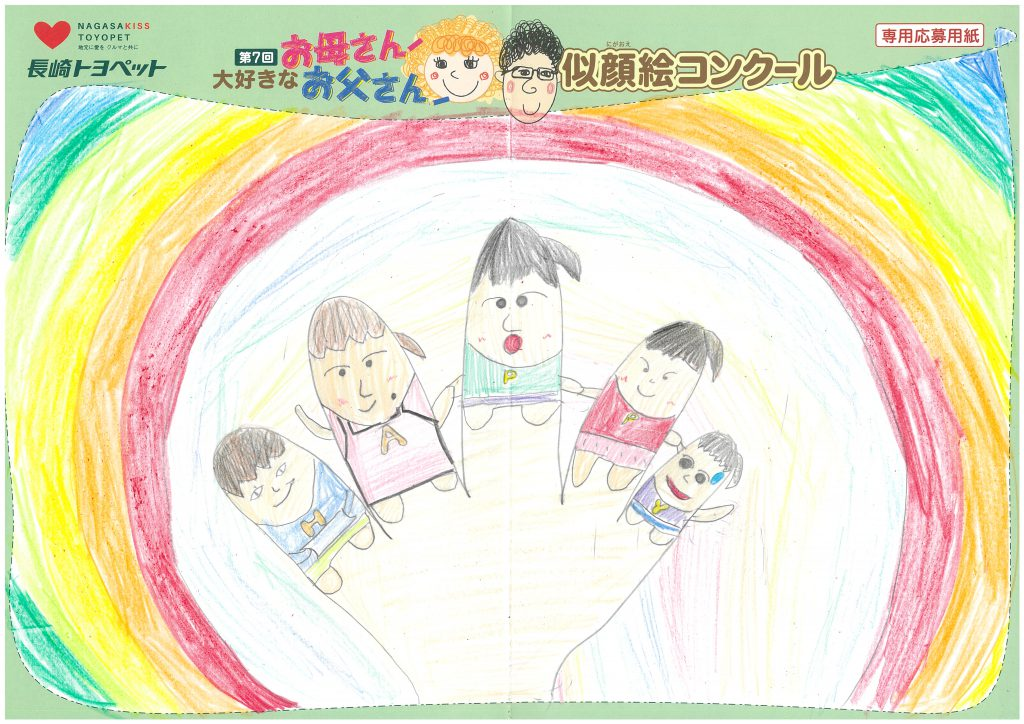 Y.Kちゃん(10才)の作品