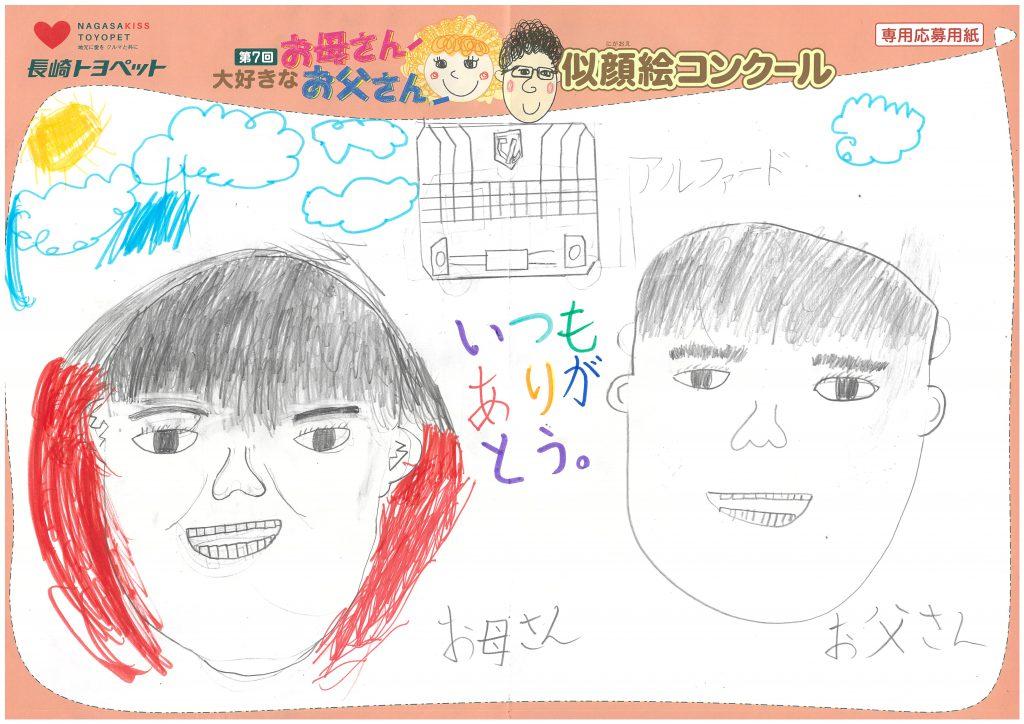 Z.Hくん(8才)の作品