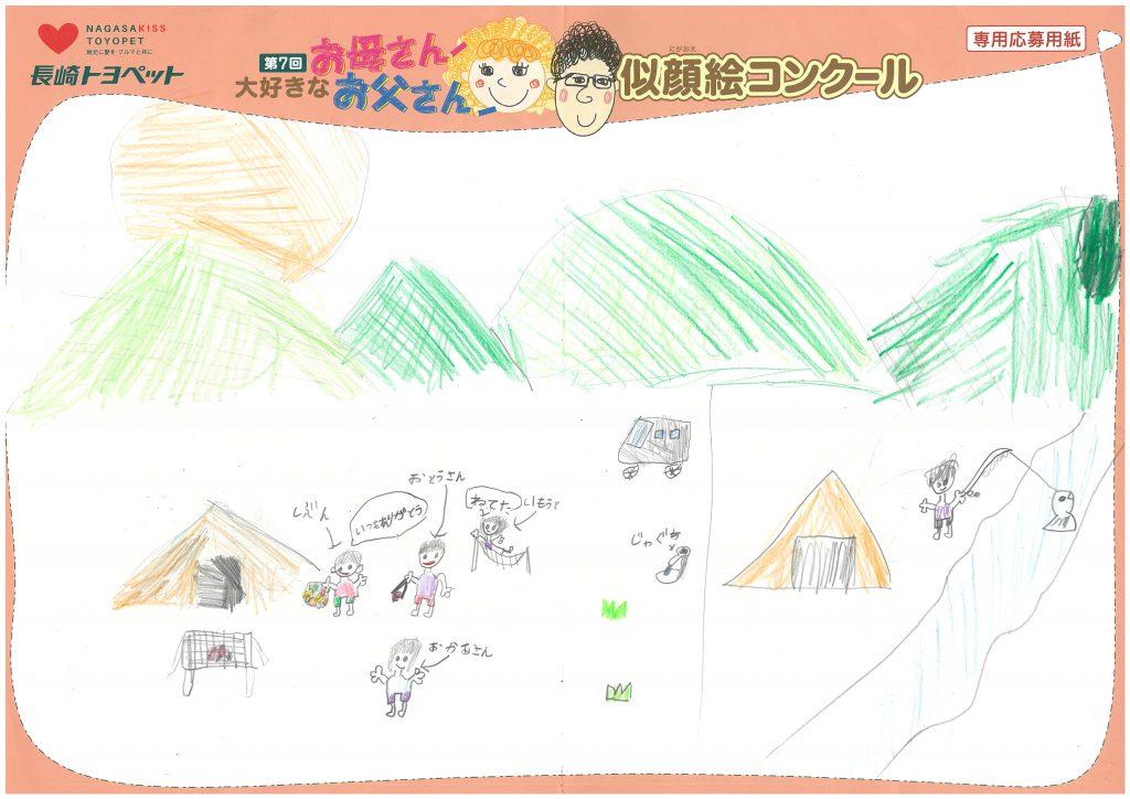 T.Kくん(7才)の作品