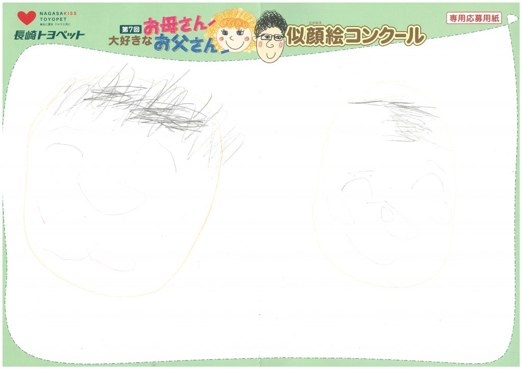 Y.Hくん(3才)の作品