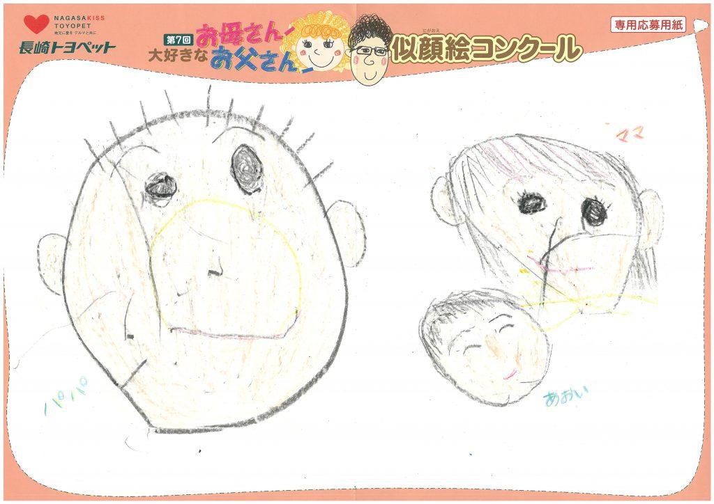 A.Nくん(3才)の作品