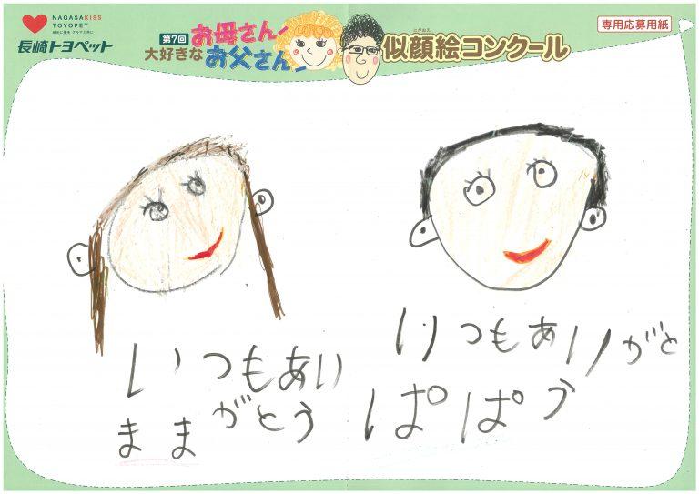 N.Nくん(6才)の作品