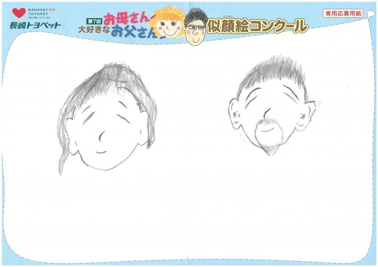 T.Hくん(8才)の作品