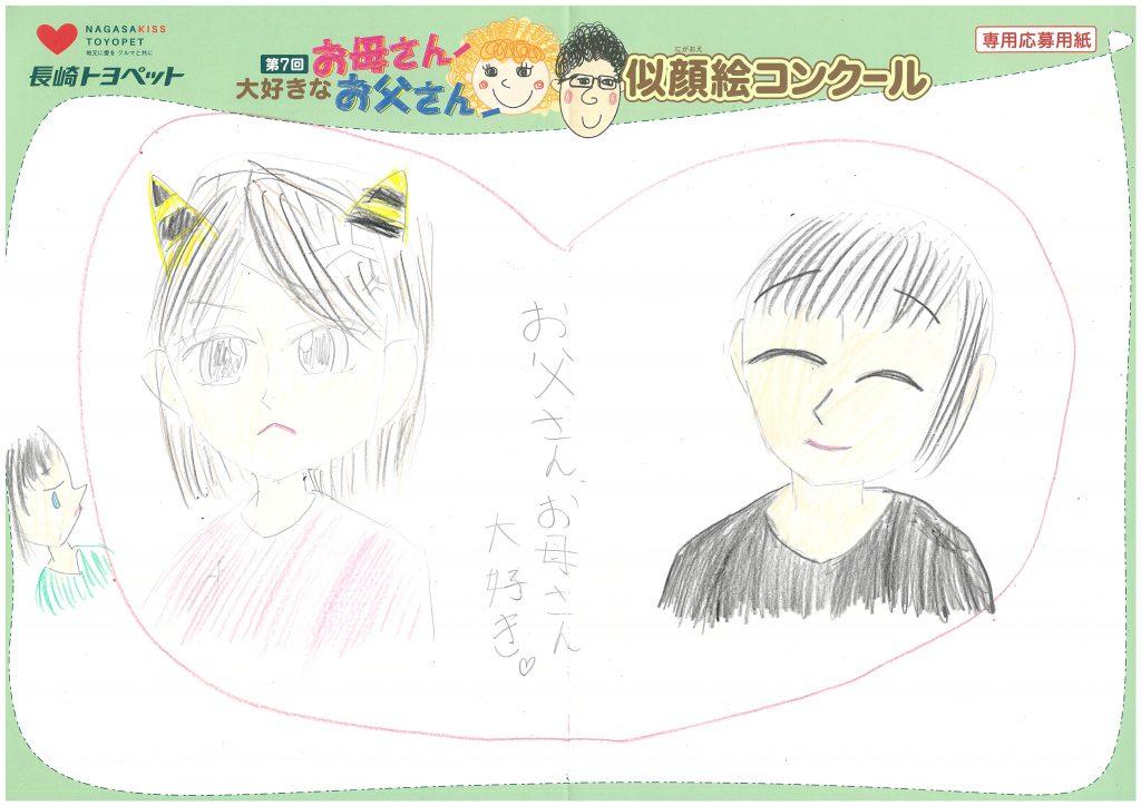 H.Iちゃん(10才)の作品