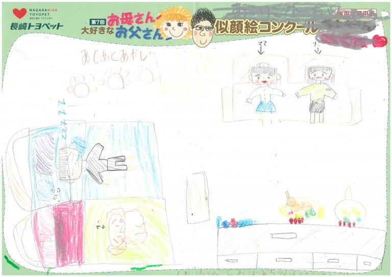 R.Kちゃん(9才)の作品