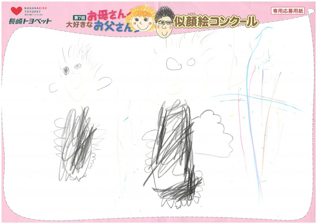 S.Nくん(5才)の作品