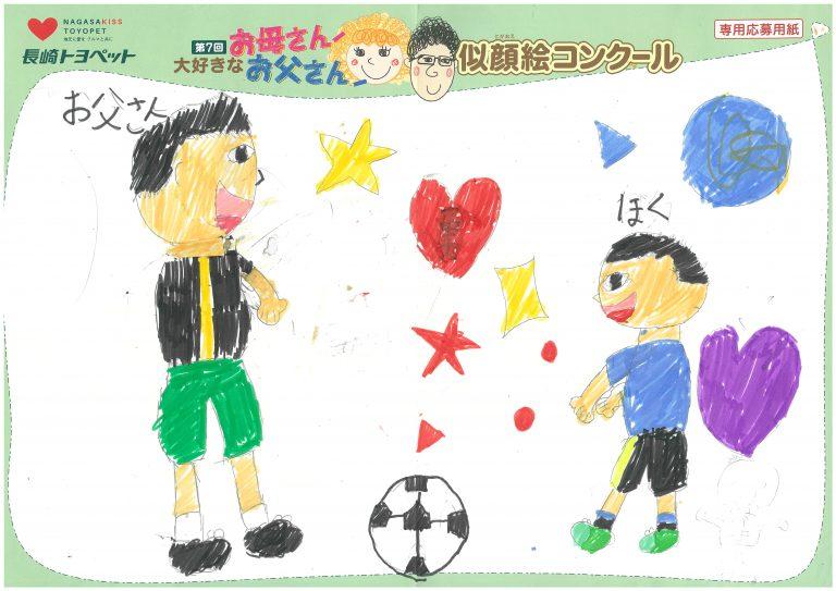 A.Kくん(10才)の作品