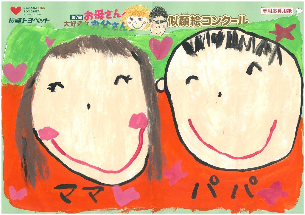 S.Yくん(4才)の作品