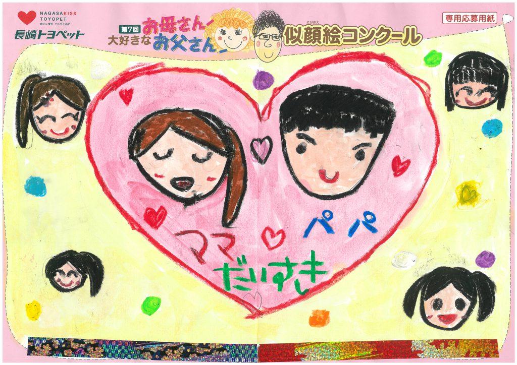 R.Sちゃん(5才)の作品