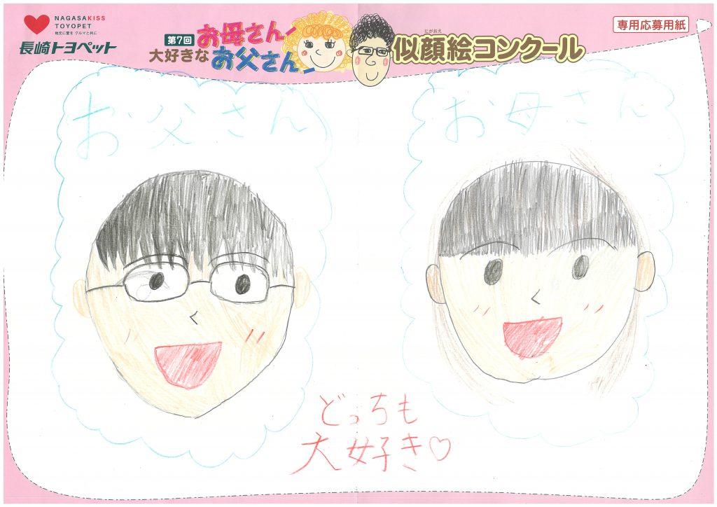 S.Mちゃん(9才)の作品