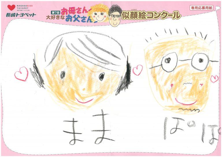 H.Tちゃん(5才)の作品