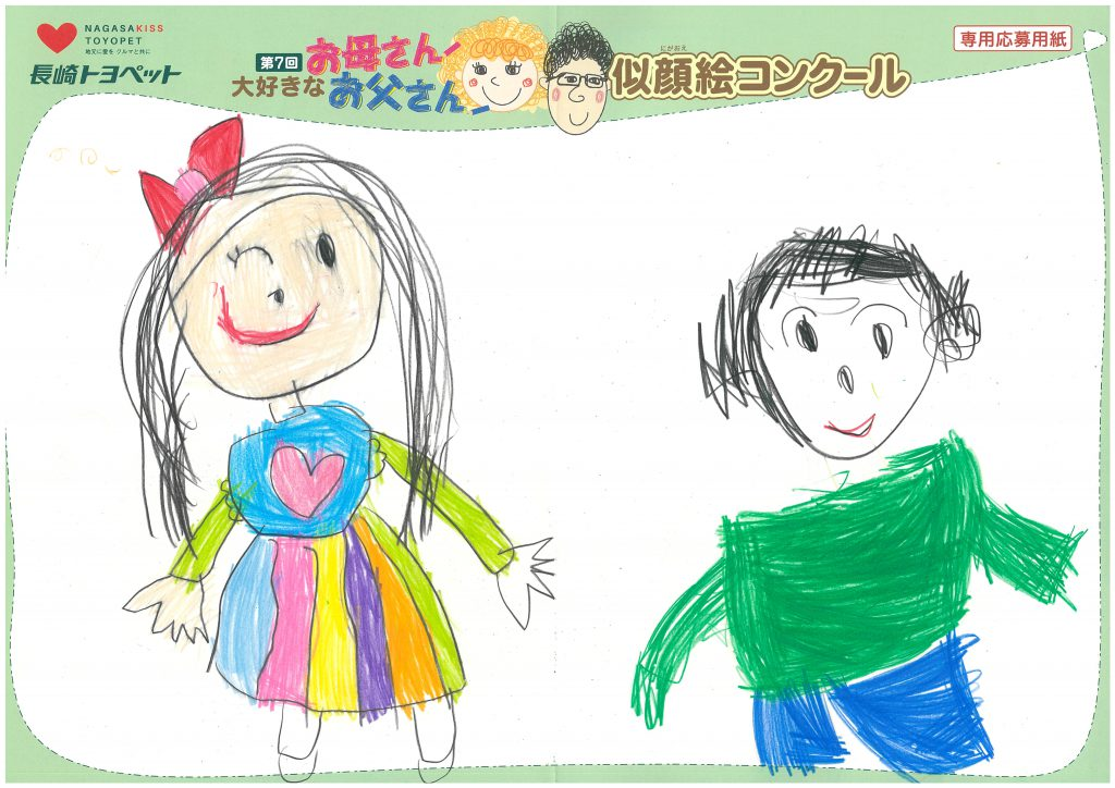 K.Sちゃん(6才)の作品